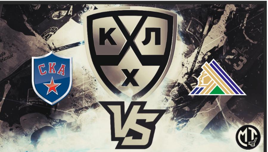 Pronostic SKA - UFA - KHL - 23/09/21